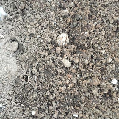 Crumbling dirt piled up